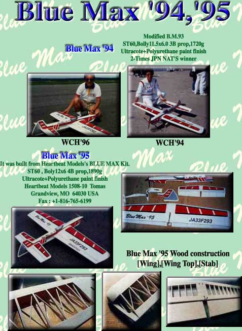 Blue Max '95 Wood construction[Wing],[Wing Top],[Stab]